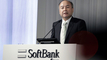 Softbank pushes pause button on Vision Fund 2