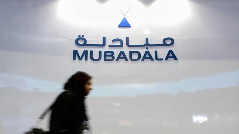 Mubadala Investment Co. logo
