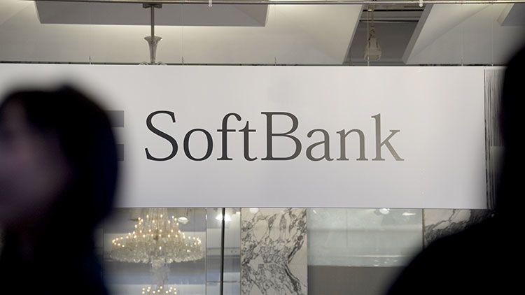 SoftBank to launch $108 billion AI-related fund