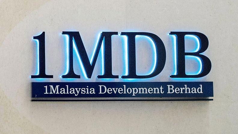the logo of 1Malaysia Development Berhad, 1MDB