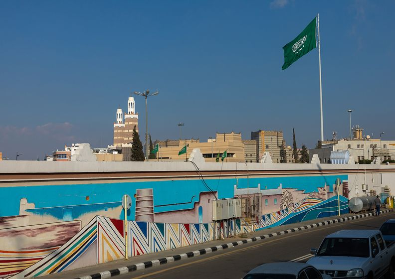 Saudi_Arabia_Flag_i.jpg