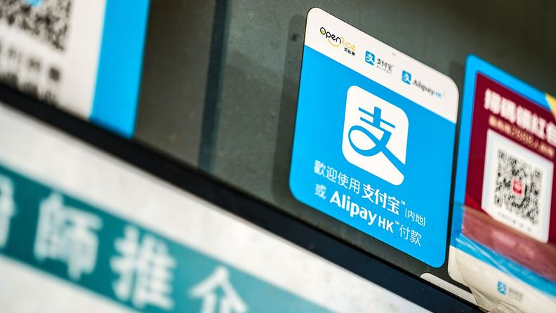 A sign for digital payment service Ant Financial's Alipay, an affiliate of Alibaba Group Holding, is displayed at a store in Hong Kong on July 21, 2020.