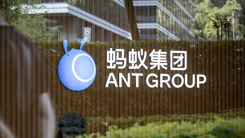 The Ant Group Co. logo inside the company's headquarters in Hangzhou, China