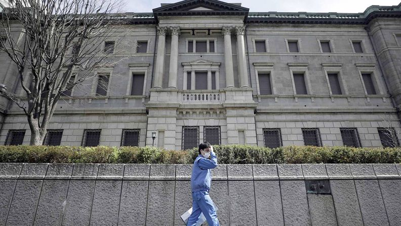 Bank of Japan headquarters, Tokyo