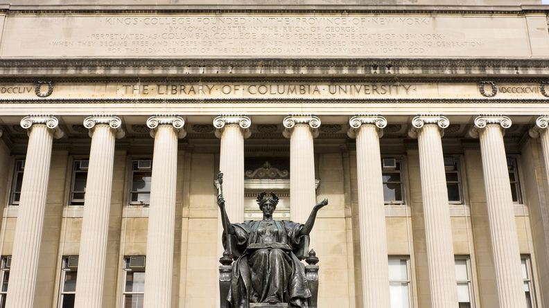 The entrance of Columbia University library in New York