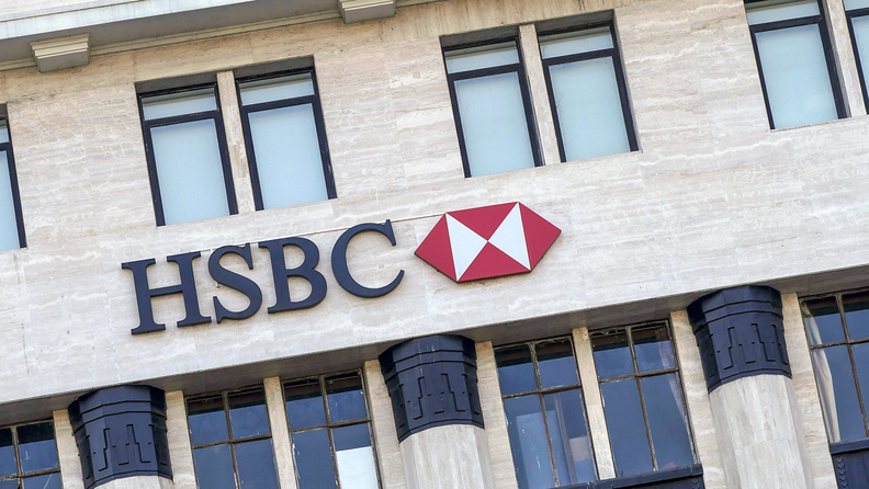 HSBC logo on building