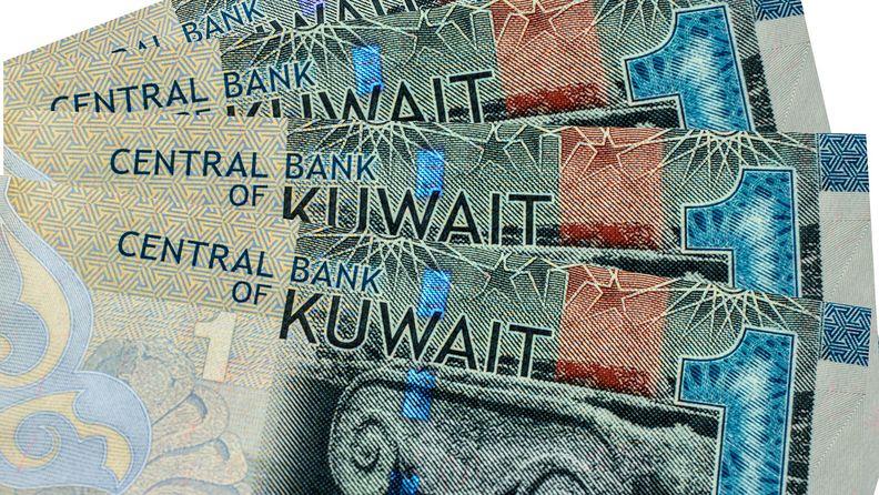 1 Kuwaiti dinar banknote. Kuwaiti dinar is the national currency of Kuwait