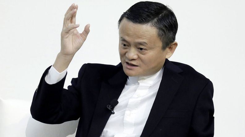 Ant Group founder Jack Ma